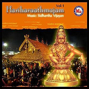 Hariharaathmajam, Vol. 1