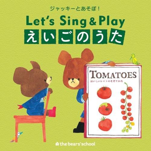 [画像:ジャッキーとあそぼ!  Let's Sing&Play えいごのうた  *遊び方つきですぐに遊べる!]
