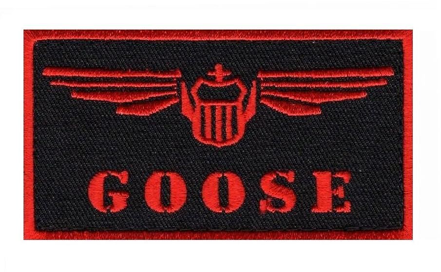 Top Gun Movie Nick Bradshaw Goose Morale Hook Patch by Miltacusa