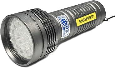 LEDブラックライト 21灯 自社設計製造LED基盤搭載 日本製 UVライト 日亜化学製 紫外線LED 紫外線ライト 波長375nm ボディカラー:ガンメタ