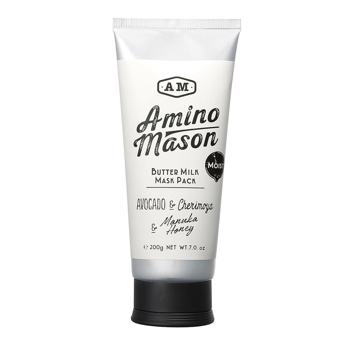 クラックポットサンダル上に築きます【大人気】 ステラシード アミノメイソン モイスト バターミルク ヘアマスクパック 200g