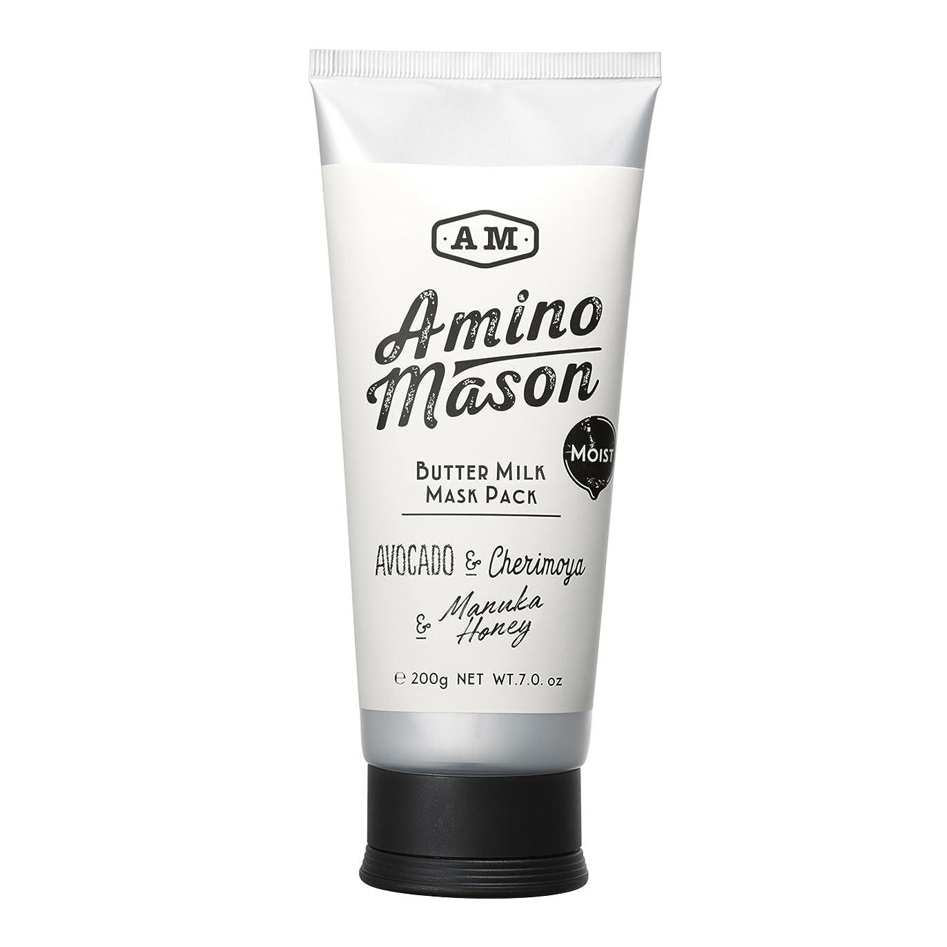確実韓国語かかわらず【大人気】 ステラシード アミノメイソン モイスト バターミルク ヘアマスクパック 200g