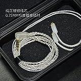 Cable de Auriculares de actualización de Plata Cable de Audio Desmontable Cable de 3 Polos de 3,5 mm para Auriculares KZ ZS3 / ZS5 (for ZS3/ZS5)