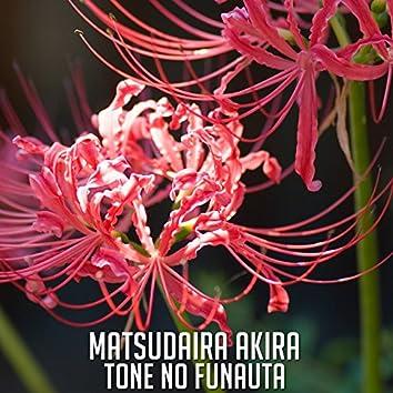 Tone no Funauta