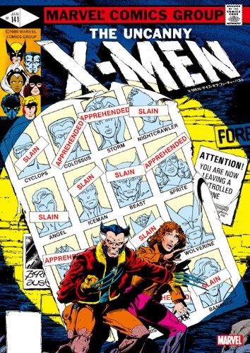 X-MEN:デイズ・オブ・フューチャーパスト (MARVEL)の詳細を見る