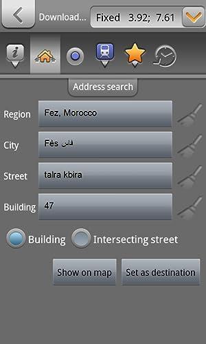 『カーナビゲーター フェズ、モロッコ - CNM』の8枚目の画像