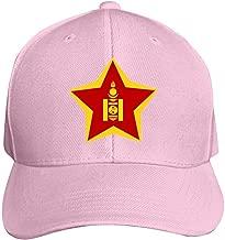 Heiazha Baseball Cap Flag of Mongolia Mongol Empire Inner 3D Printed Adjusted Peaked Cap
