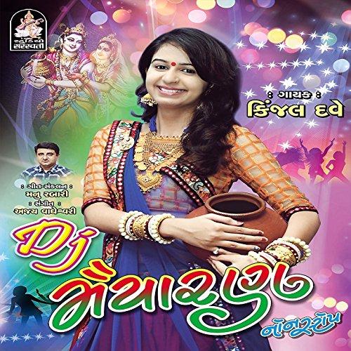 Tara Vina Thakor Nai Chale