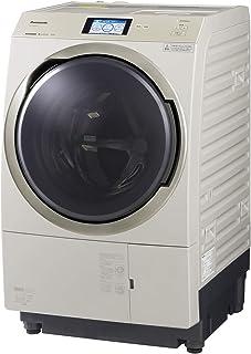 パナソニック ななめドラム洗濯乾燥機 11kg 右開き 液体洗剤・柔軟剤 自動投入 ナノイーX ストーンベージュ NA-VX900BR-C