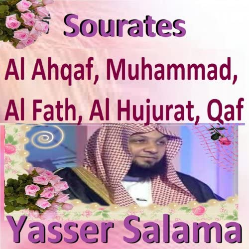 Yasser Salama