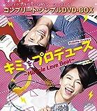 キミをプロデュース~Miracle Love Beat~<オリジナル・バージョン><...[DVD]