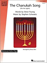 The Chanukah Song (We Are Lights) Softcover