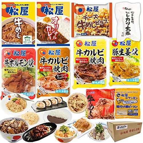 [Amazon限定ブランド] 松屋 牛・カレー・焼肉・ご飯もの/10種30食【冷凍】ミートパワー