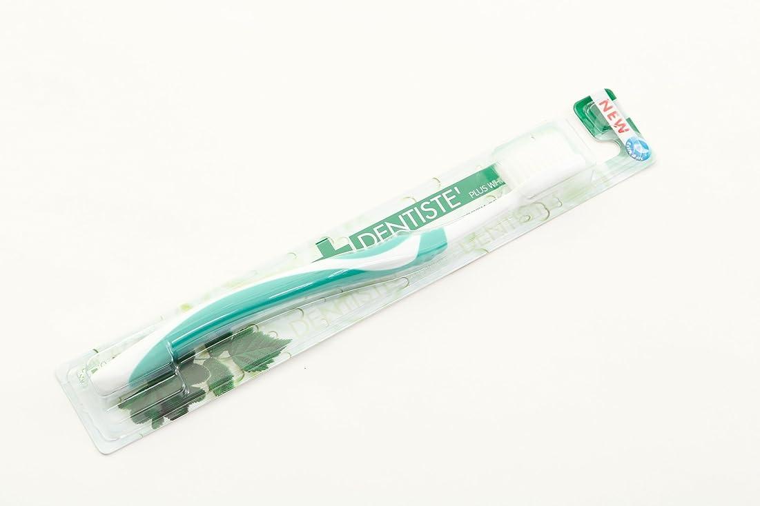 クレジットと闘う突然@コスメNo1のLove歯磨き デンティス【歯ブラシ DENTISTE  大人用】 人気?売れてます