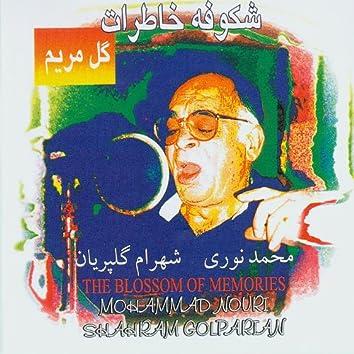 Shokoofeh-e-Khaterat (Jan-e-Maryam)