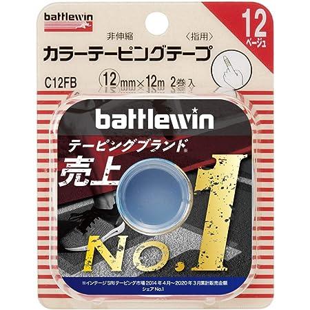 ニチバン バトルウィンカラーテーピング 非伸縮タイプ 12mm幅 12m巻き 2巻入り