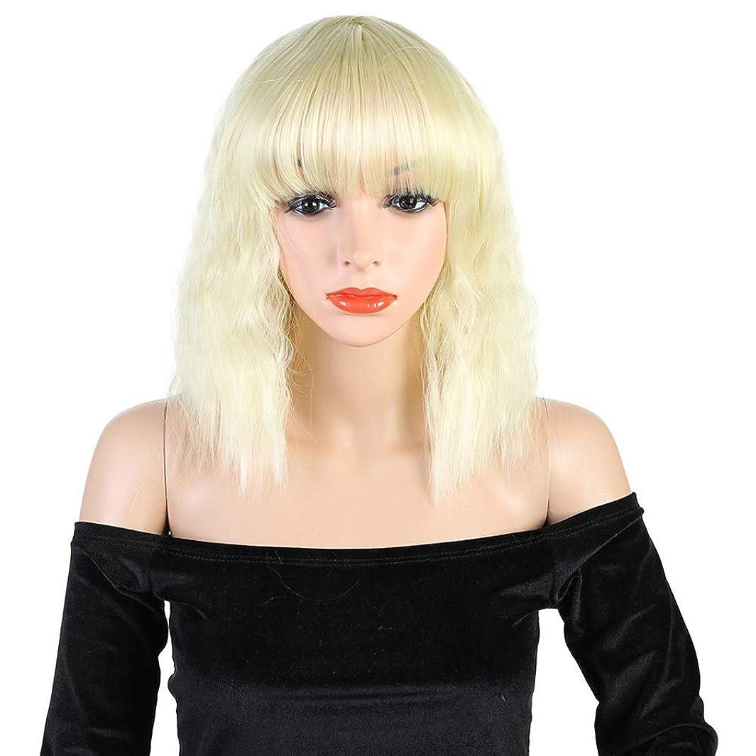 ドルピンク治安判事YAHONGOE 女性のためのボブウィッグ中央部オンブルブロンドかつらショートボブ髪かつら高品質14インチパーティーかつら (色 : Blonde)