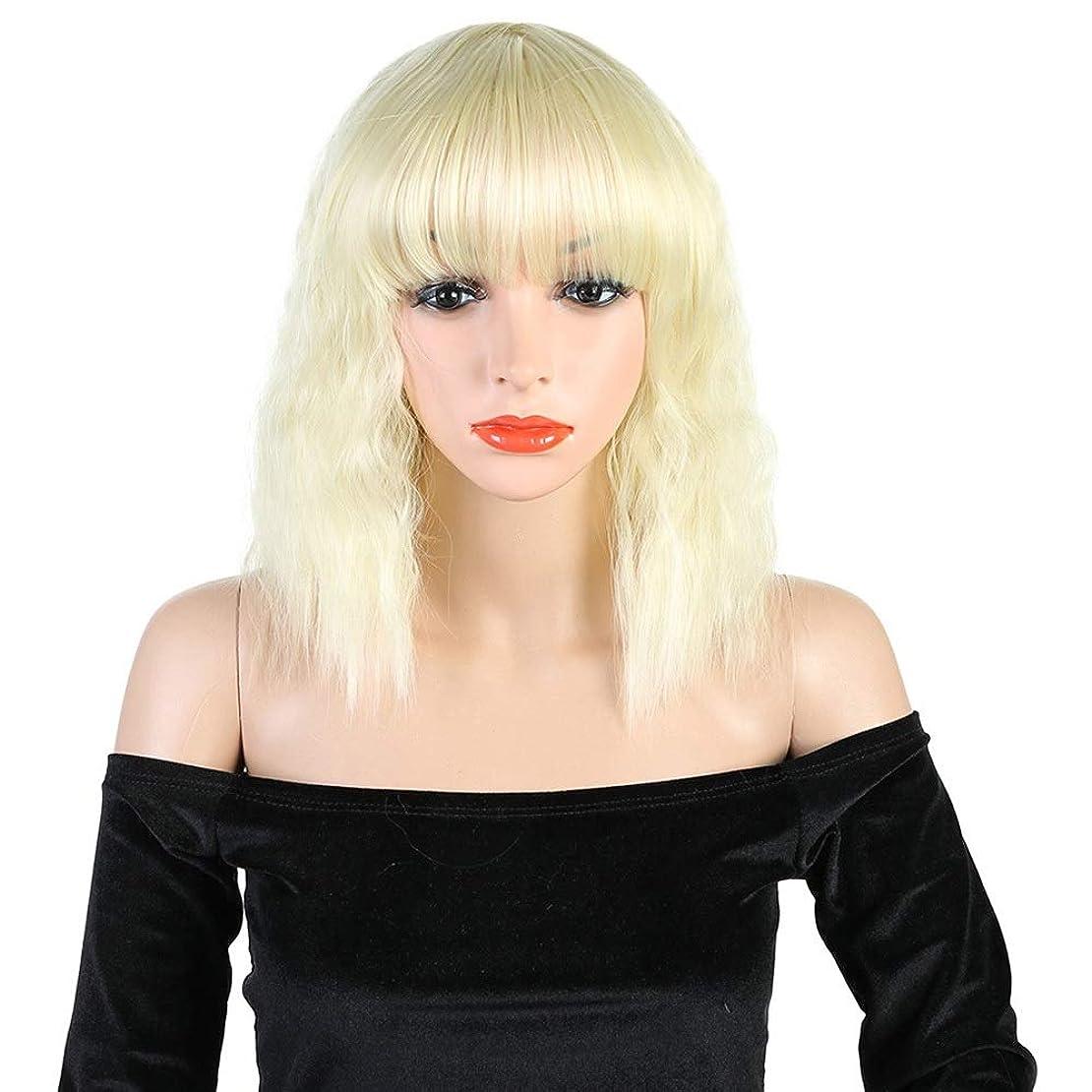 昨日ウェイター問い合わせるYAHONGOE 女性のためのボブウィッグ中央部オンブルブロンドかつらショートボブ髪かつら高品質14インチパーティーかつら (色 : Blonde)