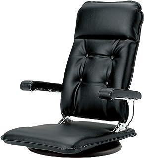光製作所 座椅子 ブラック色 本革 日本製 リクライニング ハイバック 360度回転式 肘はねあげ式 MFR-本革 ブラック w58×d64~96×h79~65×sh12cm