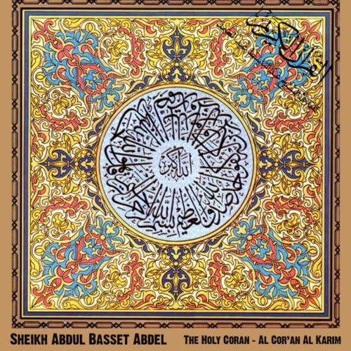 Sheikh Abdul Basset Abdel Samad
