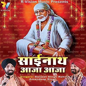 Sainath Aaja Aaja