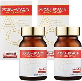 【2個セット】アスタリールACT2