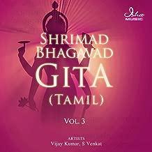 Chapter 15: Purushottama Yoga