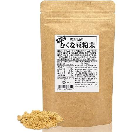 アロエ 粉末 完熟 完熟アロエまるごと純粉[アロエ本舗 ]の口コミ評判と効果