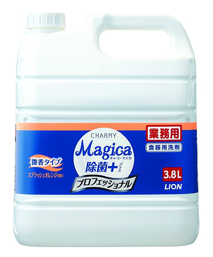 取るに足らない液化する絶対の【業務用 大容量】CHARMY Magica除菌プラスプロフェッショナル微香スプラッシュオレンジの香り3.8L食器用洗剤