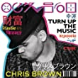 CHRIS BROWN ft. RIHANNA - Turn Up The Music (Funk3d Remix)