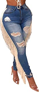 jeans with fringe on the side
