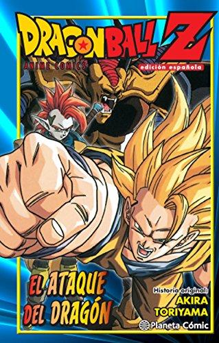 Dragon Ball Z El ataque del dragón Manga Shonen