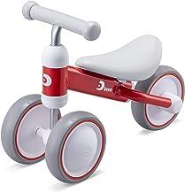 D-bike mini プラス レッド