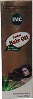 IMC Herbal Herbal (International Marketing Corporation) Herbal Hair Oil (200 ml)