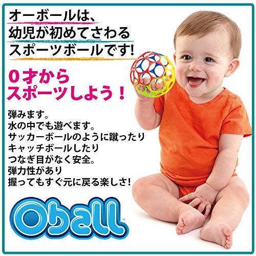 KidsII(キッズツー)『オーボールベーシック』