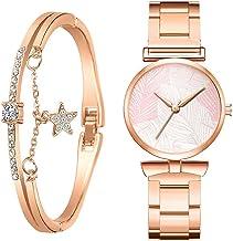 Bao Xiang Quartz Horloge Stainless Steel Horloge Met Armband Bladpatroon Decoration Pink Horloge Voor Dames