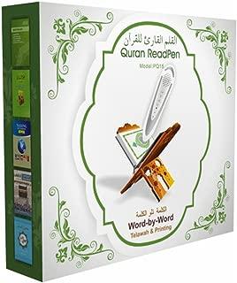 YUPENGDA® 4GB quran read pen/quran reading pen for muslim ramadan gift (PQ15 paper box package)
