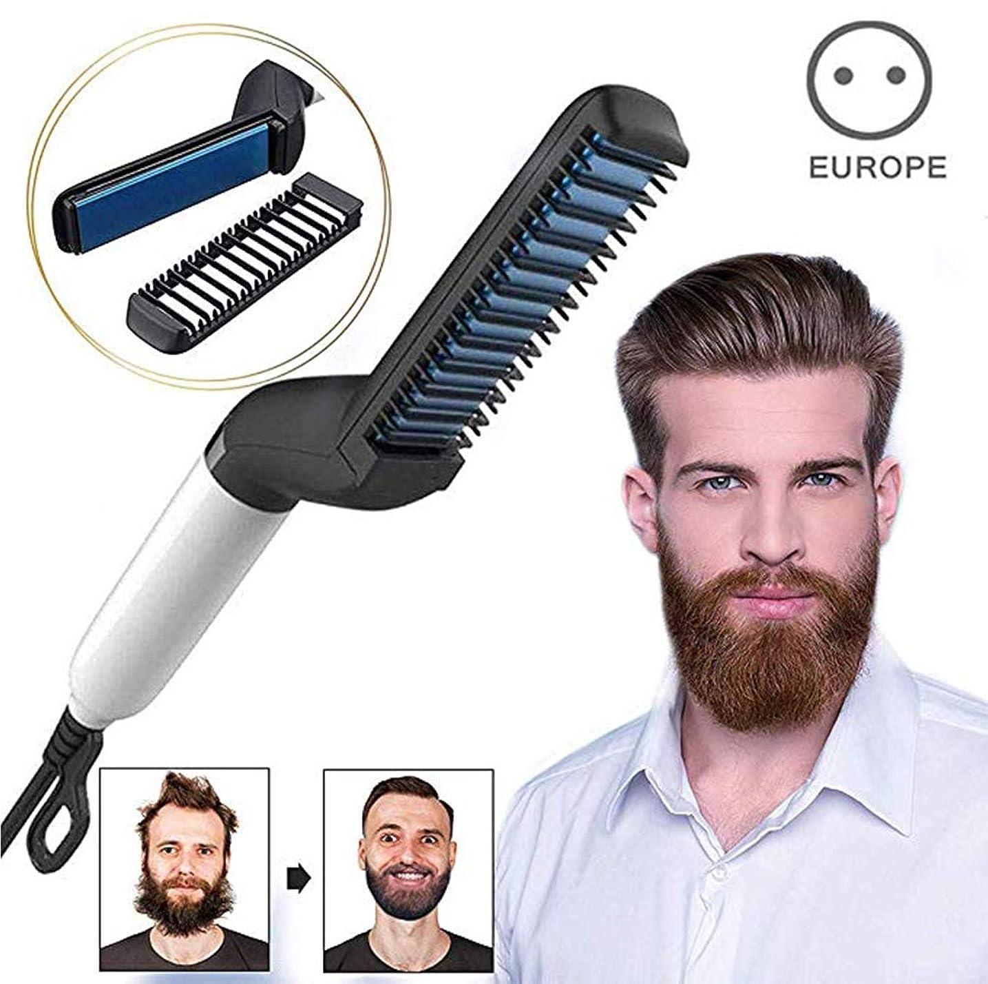 男性ストレートナーひげと髪多機能高速ひげくし鉄ストレートナーひげセラミックヴォルマイズ滑らかにまっすぐに平らな髪