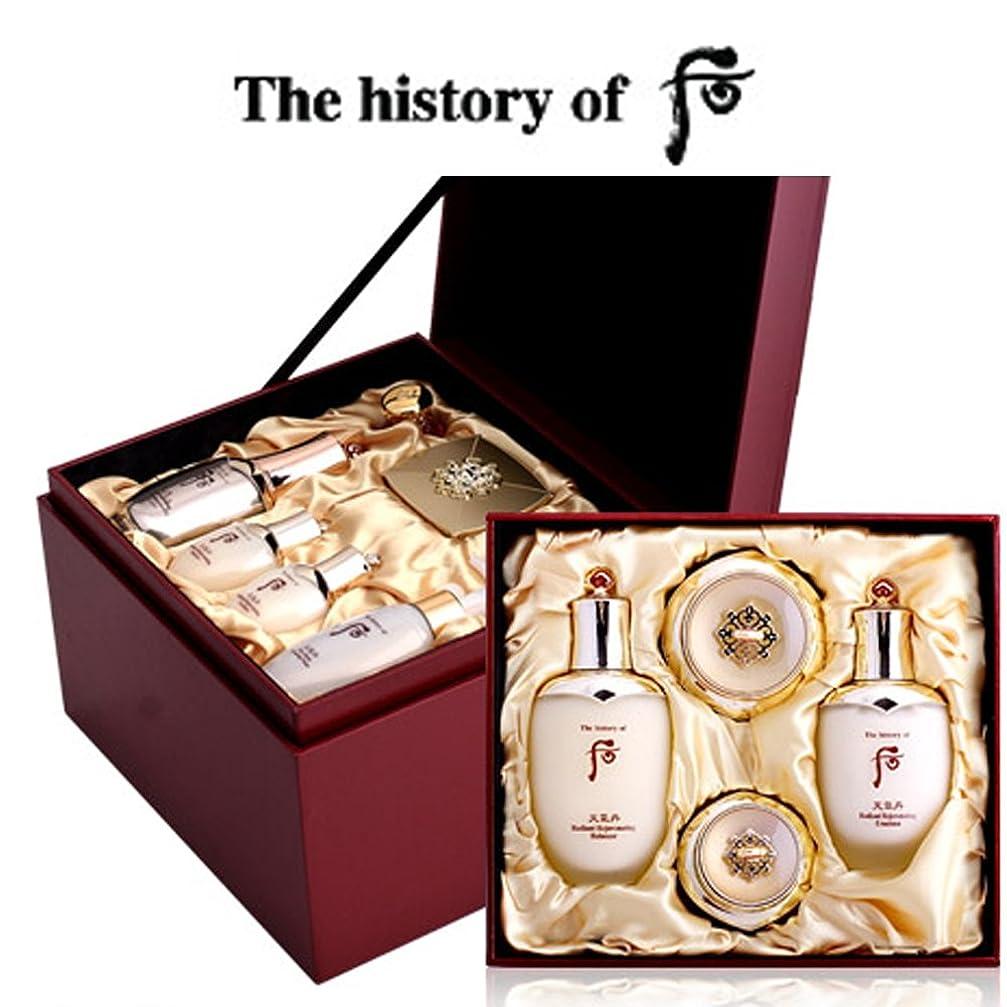 閉塞枠上回る【フー/The history of whoo] 天気丹 王侯(チョンギダン ワンフ) セット/Chonghi Dan Queen Special Set+[Sample Gift](海外直送品)