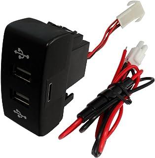 AERZETIX   C16996   USB   5V   Doppelmodul   ladegerät   für armaturenbretter   für auto
