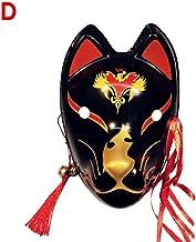 Banane Halloween máscara de zorro máscara de danza cara de gato con interesante video tiro especial props rendimiento juicioso famoso habitual