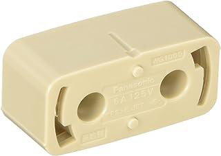 Panasonic 角形引掛シーリング(ボディ) WG1000(10個入)