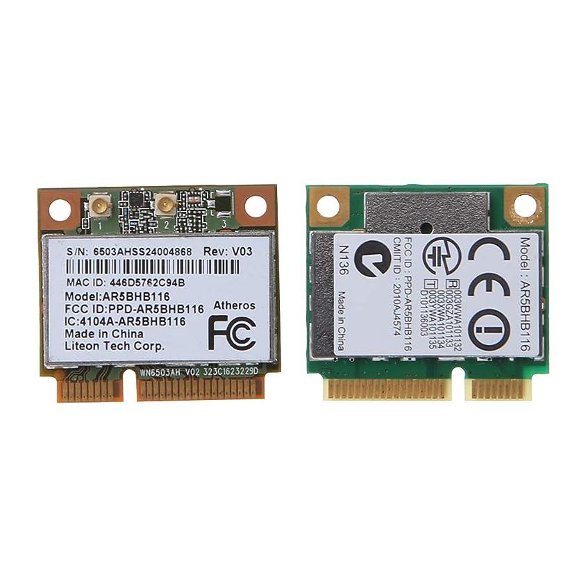 Abnana AR9832 AR5BHB116 2.4 / 5 GHzシングルチップ300 Mbps 802.11n MINI PCI-EワイヤレスカードWIFI WLAN内部ネットワークカード