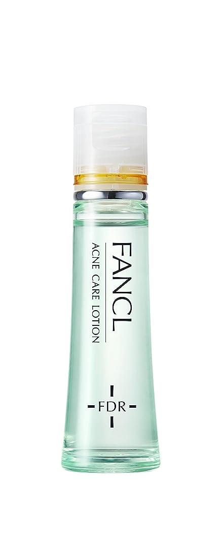 細断予防接種無線ファンケル(FANCL) アクネケア 化粧液<医薬部外品> 1本 30mL