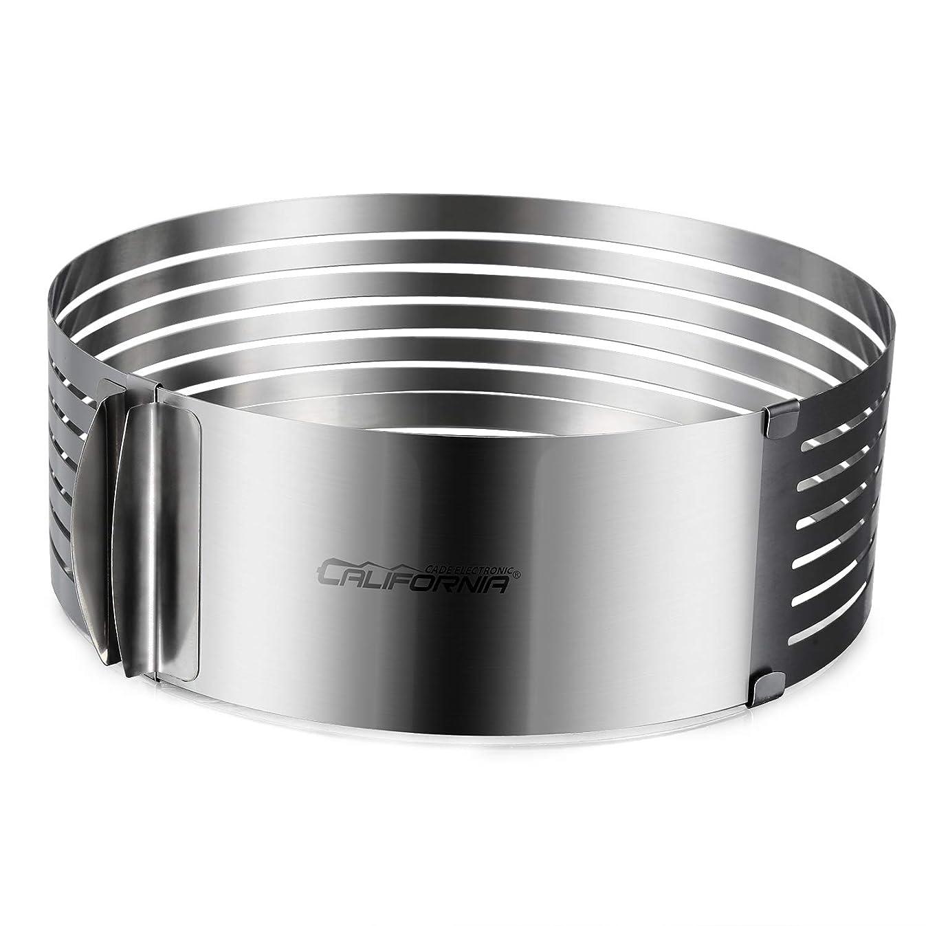 Cade Cake Leveler-Cake Slicer -Cake Mold Adjustable Stainless Steel Cake Ring-Cake Layer Slicer (Silver)