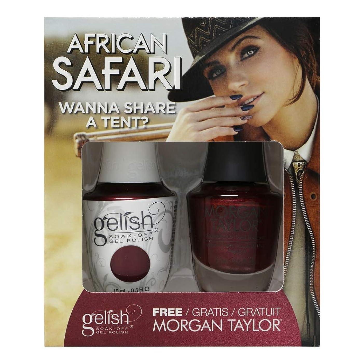 奇妙な衣類壊すGelish - Two of a Kind - African Safari Collection - Wanna Share a Tent?