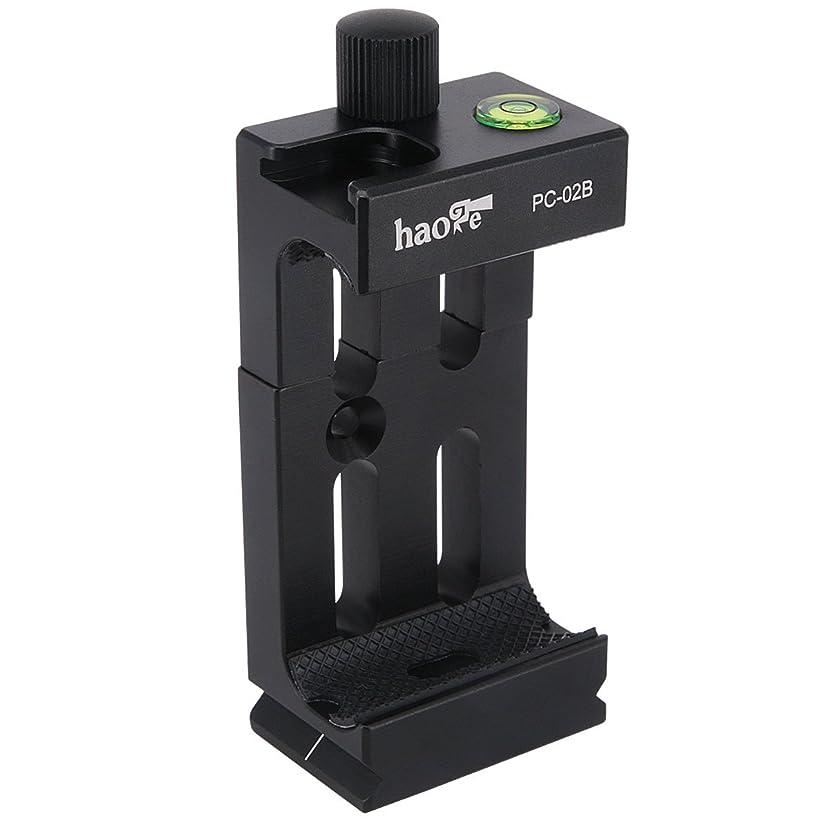 HAOGE pc-02b 通用手机夹智能手机支架带 arca-standard dovetail