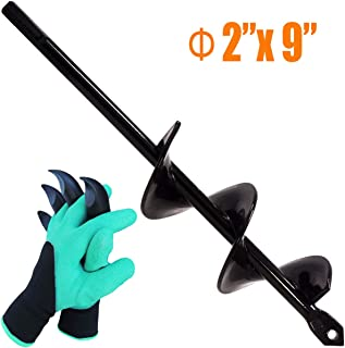 "Koopi Auger Drill Bit, Garden Plant Flower Bulb Auger 2"" x 9"" Rapid Planter with Hex Shank for Drill, Post Hole Digger with Bonus Garden Genie Gloves"