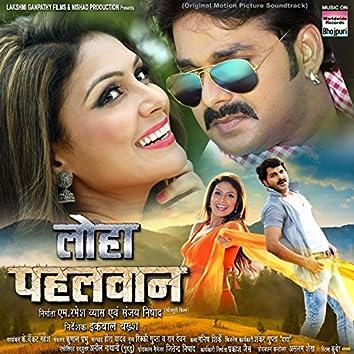 Loha Pahalwan (Original Motion Picture Soundtrack)