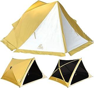icamp(アイキャンプ) ラクバイン rakubain 3人用テント オールシーズン対応 超早設営テント 簡単 撤収